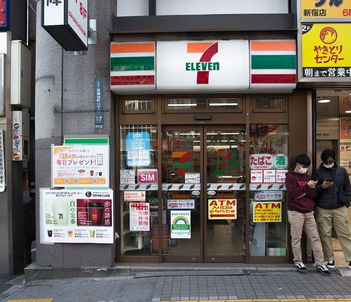 Incredible convenience stores in Japan thrust into the Olympic spotlight